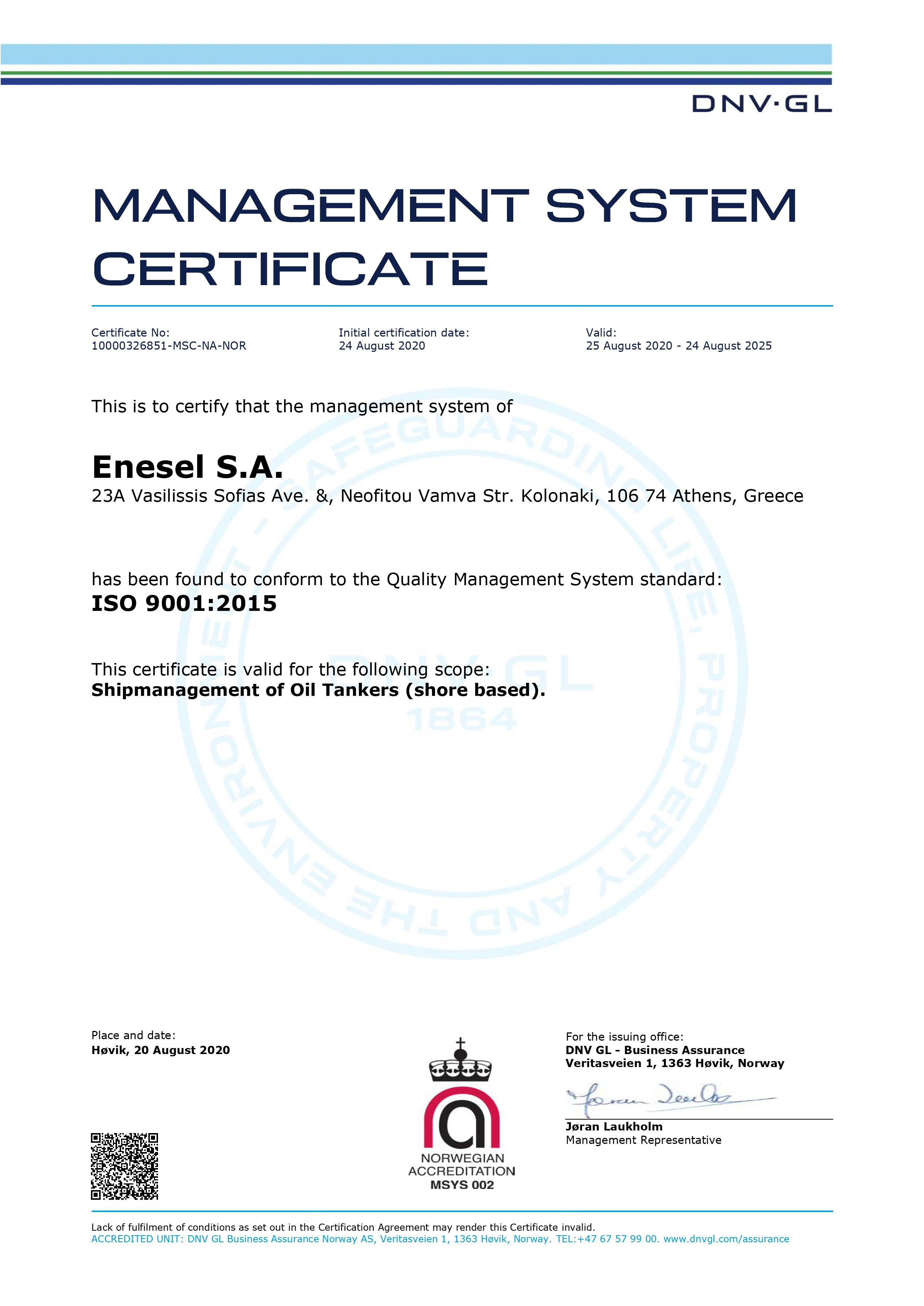 ISO 9001:2015 certification for our quality management system