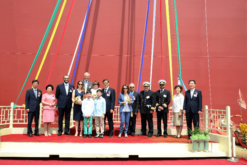 Naming ceremony of container vessels