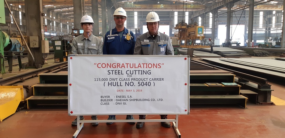 Steel cutting for the Hull No. 5040